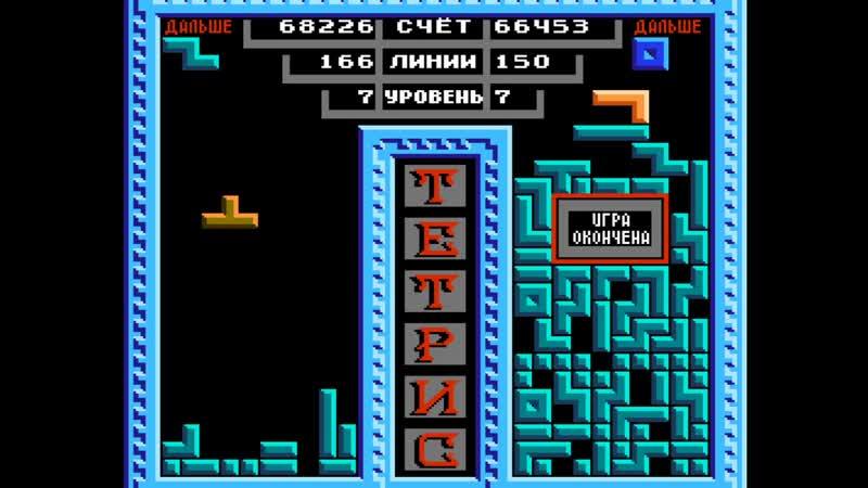 Tetris Первый сезон Eg or3 VS Sonic