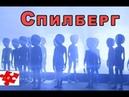 Близкие Контакты Третьей Степени трейлер 1977 СПИЛБЕРГ