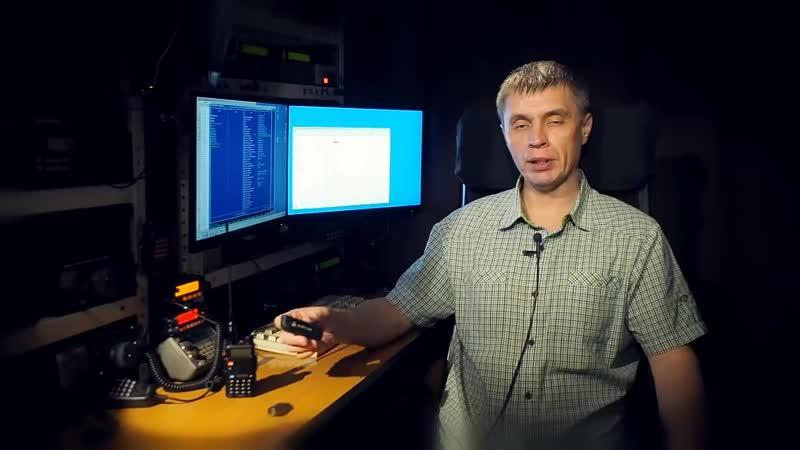 Радиоканал с Алексеем Игониным RTL-SDR и Baofeng. Где приёмник хуже