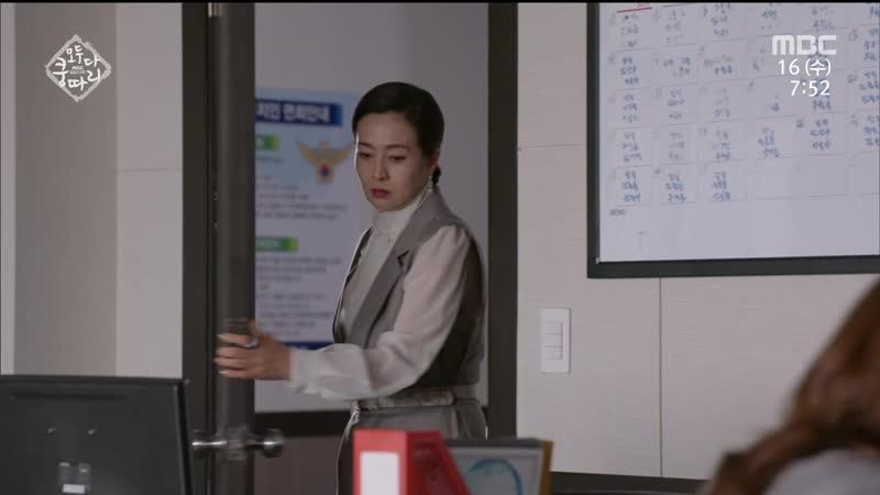 MBC 일일드라마 [모두 다 쿵따리] 67회 (수) 2019-10-16 아침7시50분 (MBC 뉴스투데이-부산)