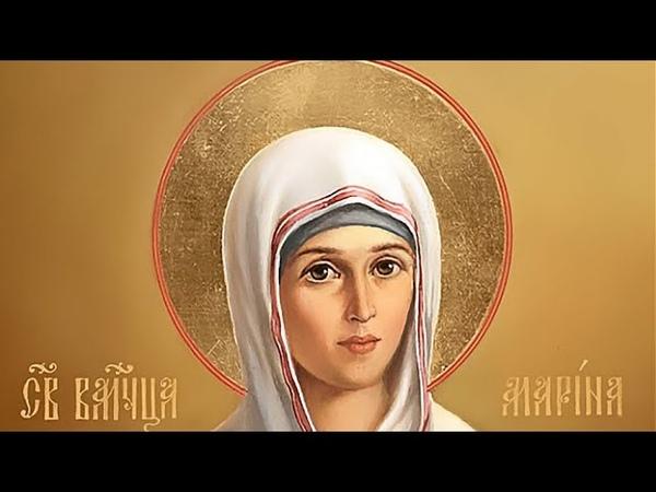 Церковный календарь 30 июля 2019 Святая великомученица Марина IV