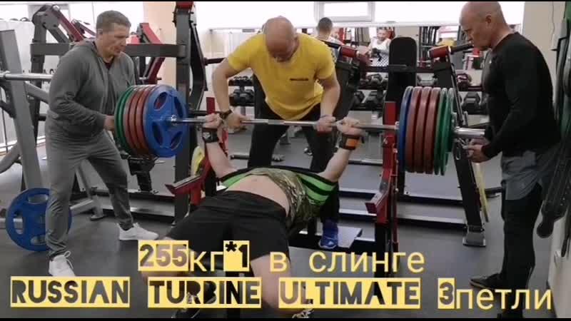 255кг*1 3п в слинге Russian Turbine Ultimate 3 петли