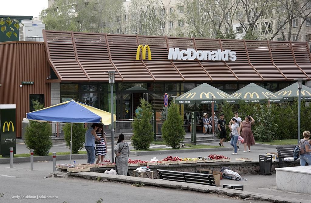 Макдоналдс в Орбите, Алматы 2019