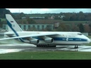 Antonov An-124 WET RUNWAY takeoff at Zurich Airport