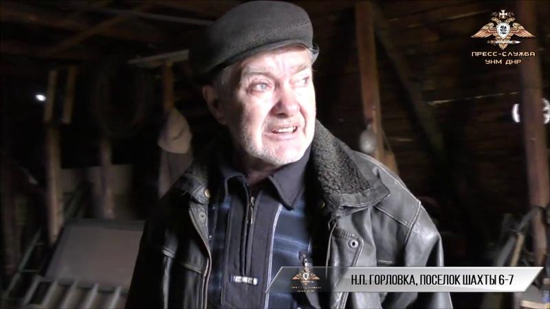 Массированный обстрел поселка шахты 6-7 со стороны ВФУ