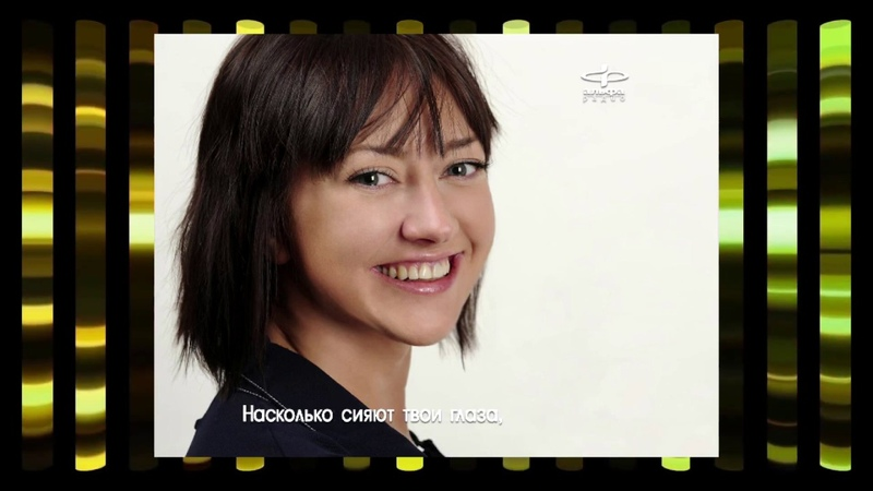 Ирина Дорофеева | Пожелание дня | Альфа радио