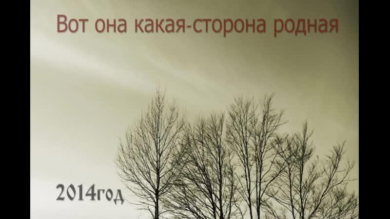 II межрайонный фестиваль конкурс творчества ветеранов Битва хоров