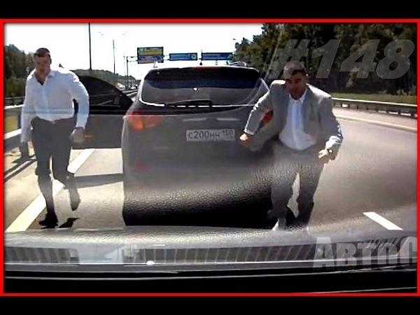 БЫДЛО Fights on the Road АвтоСтрасть