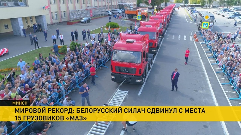Новый белорусский автобус выпущен к 75 летию МАЗа