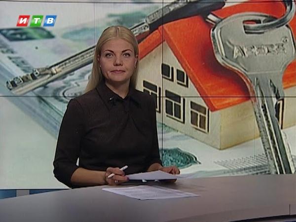 Многодетные семьи получат 450 тысяч рублей на погашение ипотеки