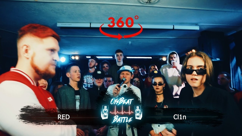 Cl1n VS RED - OffBeat Battle Season II 14 VR360°