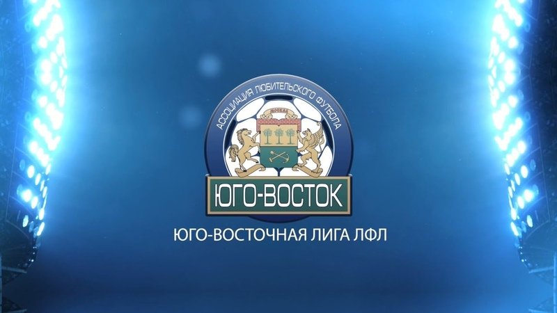 ФОРТ-ЮНиТ 4:5 ПСВ | Второй дивизион B 2019/20 | 13-й тур | Обзор матча