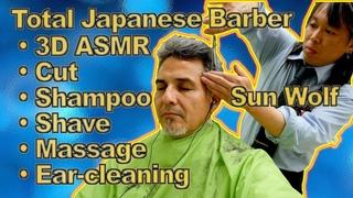 [Japanese 3-D ASMR] Izumi Sun Wolf Barber: Shampoo, Shave, Ear-cleaning, Massage
