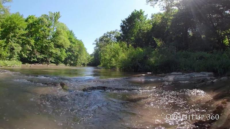 Река Абин Расслабляющее видео