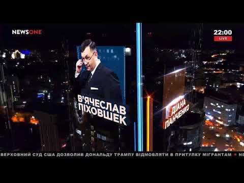 Михаил Радуцкий из партии Слуга Народа в программе Пятый угол на NEWSONE 12 09 19