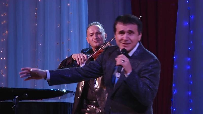 Яратам яратам поёт Идрис Газиев скрипка Марат Садриев смотреть онлайн без регистрации