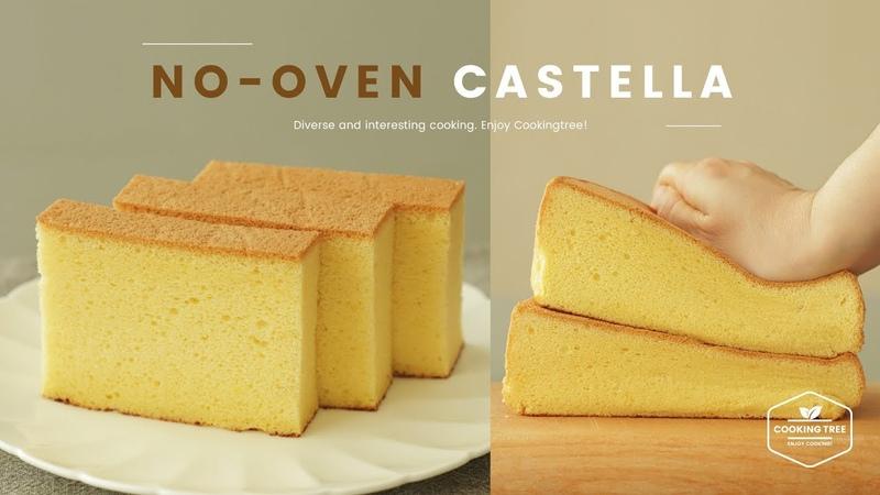 냄비로 폭신한~ღ'ᴗ'ღ 노오븐 카스테라 만들기 No oven Castella without Oven Recipe お鍋カステラ