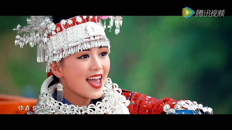 杨一芳 Yang Yi Fang 吴健 Wu Jian - 你在台江吗 Are you in Taijiang? MV
