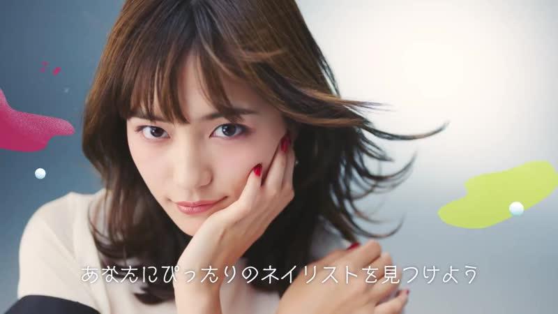 Kawaguchi Haruna Nailie