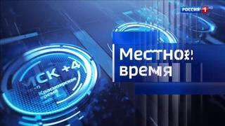 """[HD] Обновлённая заставка блока """"Местное время"""" (Россия 1, )"""