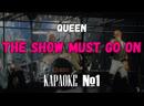 Queen - The Show Must Go On (KARAOKE)