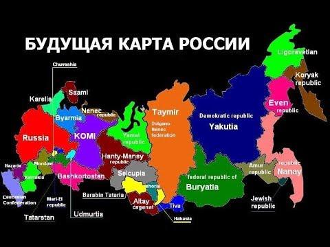 Гражданская война и распад России на 7-10 частей, механизм запущен: эксперт предрек неутешительный сценарий для РФ из-за тяжелейшего кризиса
