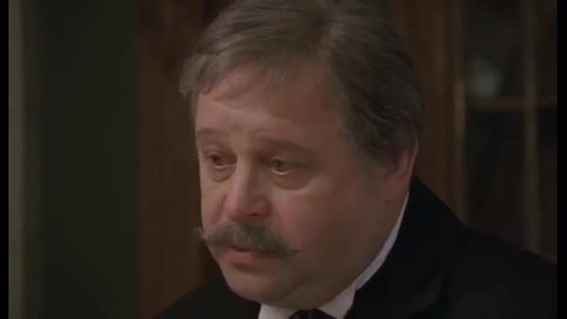 Доктор Живаго 2005 - Тост