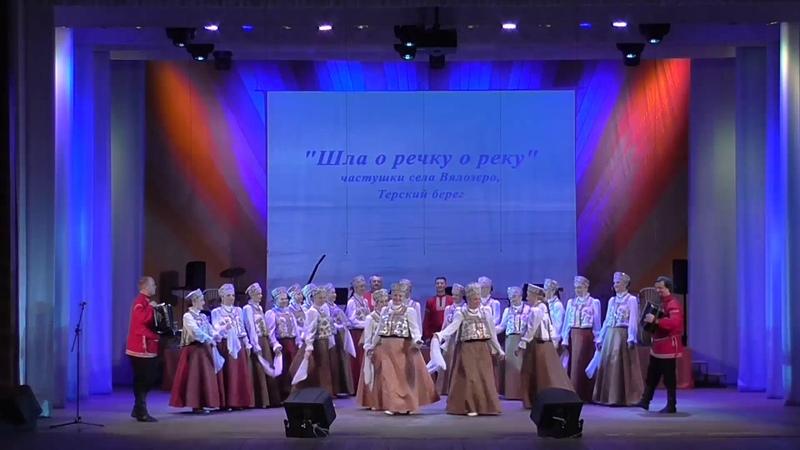 Часть 1| Концерт 22 сентября 2019 | Ансамбль песни и танца Россия
