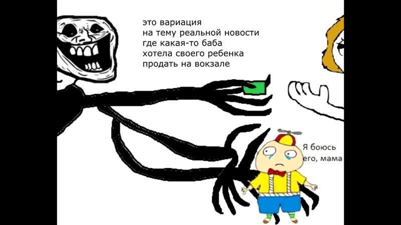 [FlynnFlyTaggart] Что такое Void Memes / Glitch Horror?