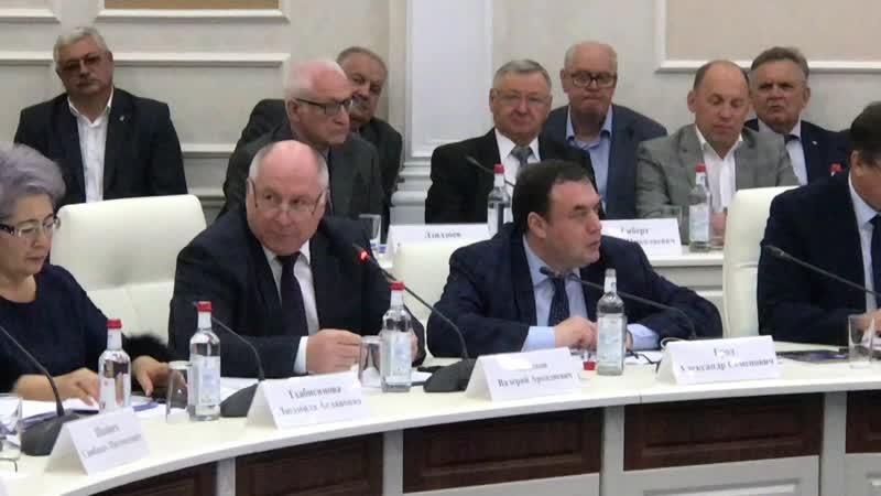 Чайников Валерий Аркадиевич, Заместитель Губернатора Свердловской области участвует в работе научно-практической конференции