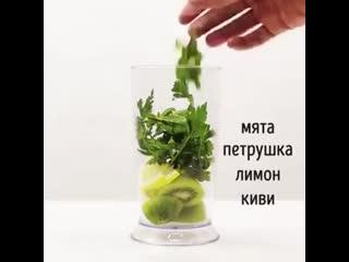 zerofat - коктейль для похудения и очищения организма