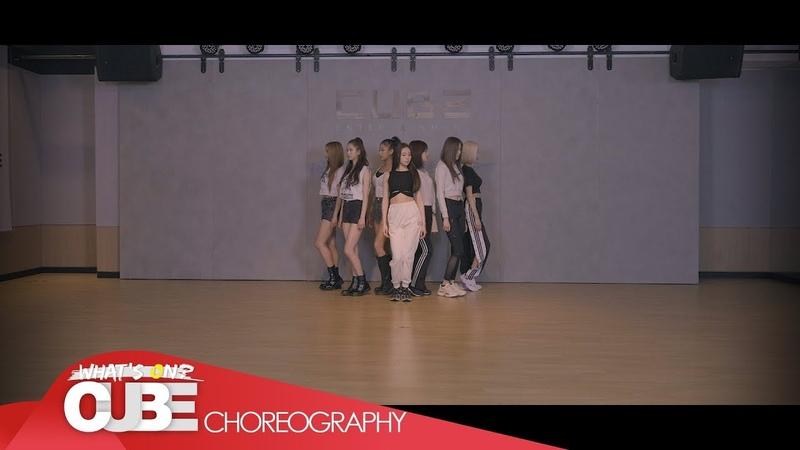 CLC(씨엘씨) - 'ME(美)' (Choreography Practice Video)