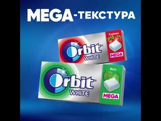Orbit mega