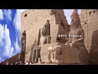 Invitation au voyage - Théophile Gautier en Égypte Maroc Ram