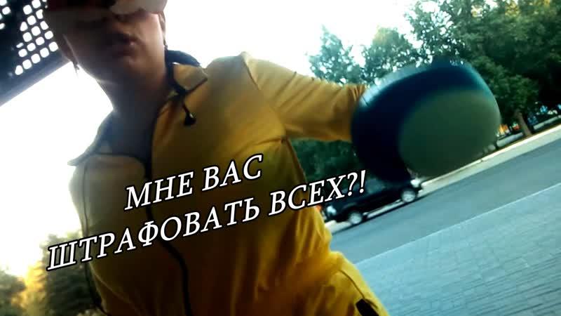 ШТРАФ ЗА НАРУШЕНИЕ МАСОЧНОГО РЕЖИМА В Г. БИЙСК