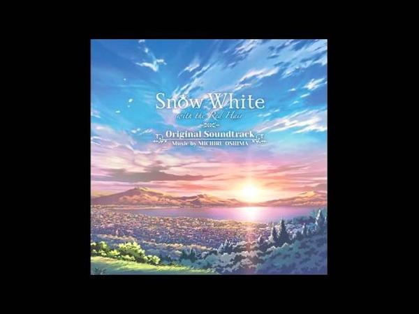 Akagami no Shirayukihime OST CD 1 6 Obstinacy Confidence