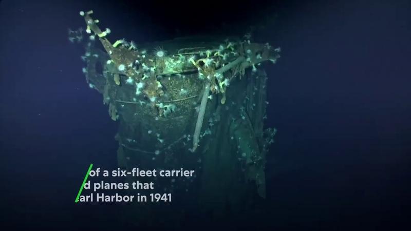 Японский авианосец Кага на дне Тихого океана