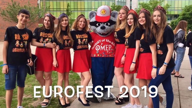 Odyssey of the Mind EUROFEST 2019