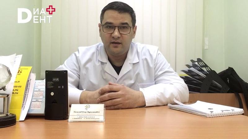 Наркология ДиаДент в Кирове СНЮС что это такое и почему так опасно