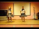 Группа Второе дыхание танцует рок н ролл