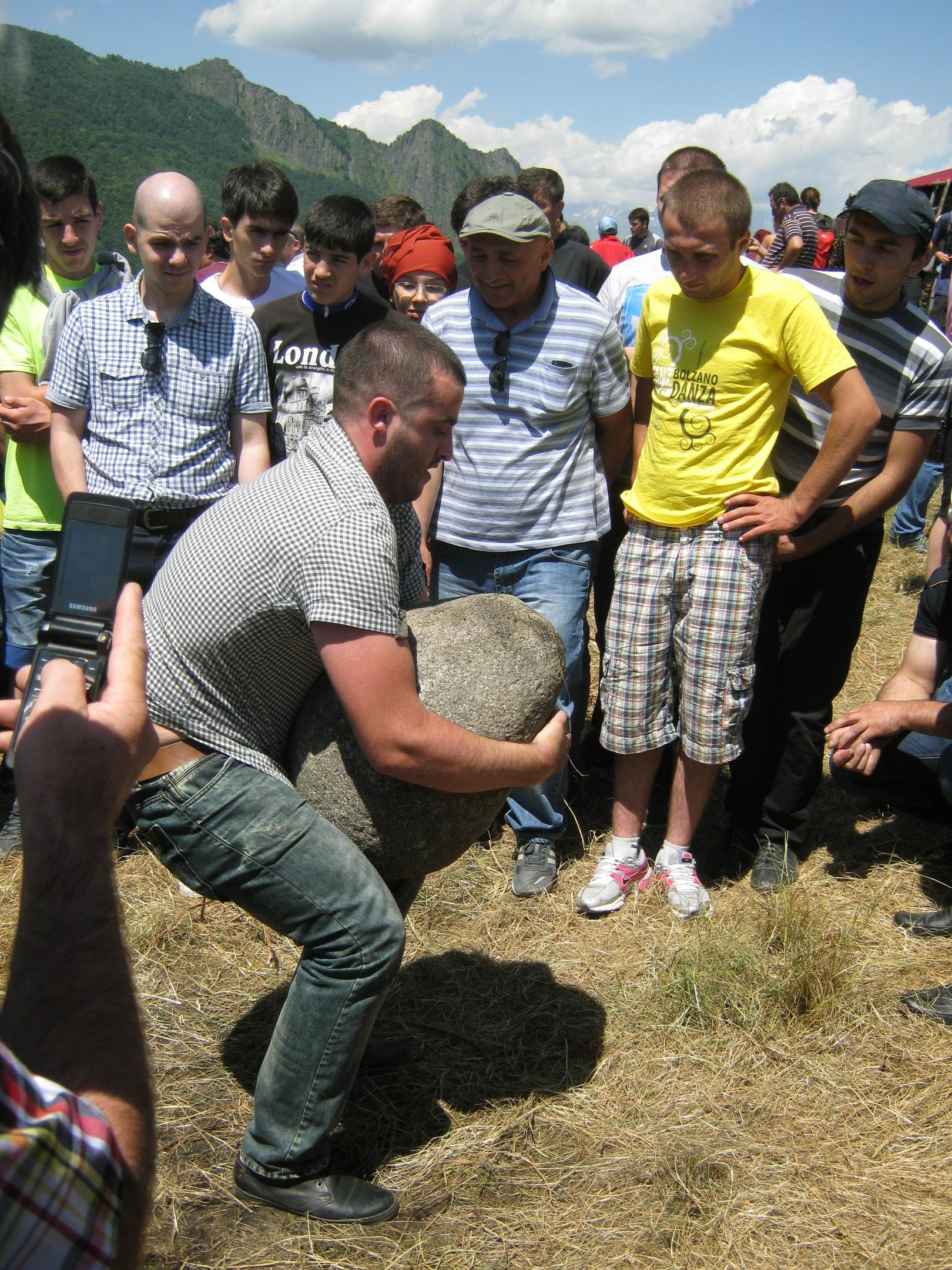 праздник Квирикоба соревнования