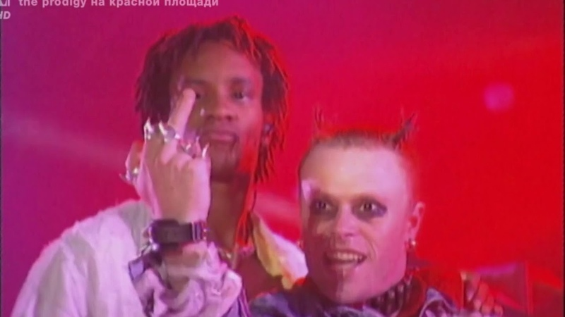 The Prodigy - Live @ 1997.09.27 Russia, Moscow, Red Square (MTV Proshot)