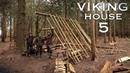 Building a Viking House with Hand Tools: Timber Roof, Bed   Bushcraft Project (PART 5) ( а еще говорят что средневековье в прошлом _))