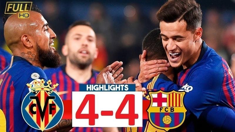 Вильярреал 4:4 Барселона - Обзор матча Чемпионата Испании 02.04.2019