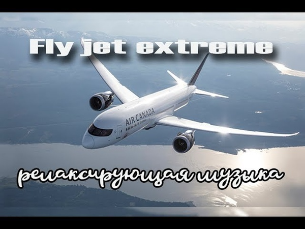 💘 Modern Talking 💘 Love 100 Years 💘 Fly jet extreme You Wanna babe magic Instrumental remix