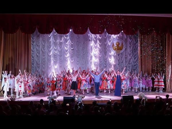 Юбилейный концерт ТОТ Полет сквозь время 20 лет