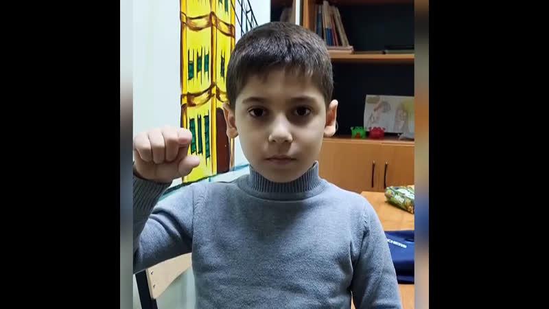 Погосян Эдгар, 7 лет - 2 уровень - Ментальная Арифметика ISMA - Ментальный счет - Детское образование