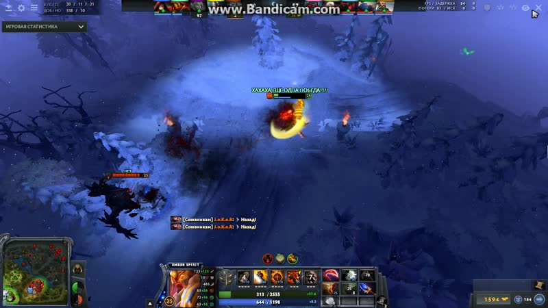 Dodge of SF's shadowrazes after Eul's scepter with fist and bkb