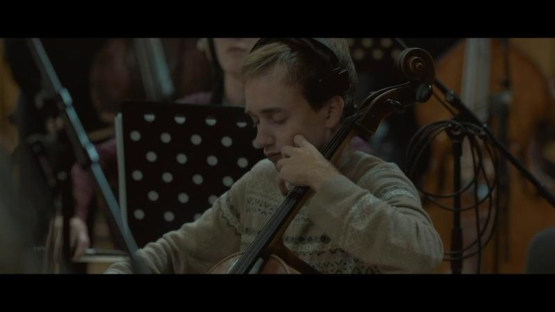 Шура Кузнецова Вспоминай и вдыхай Live со струнным оркестром