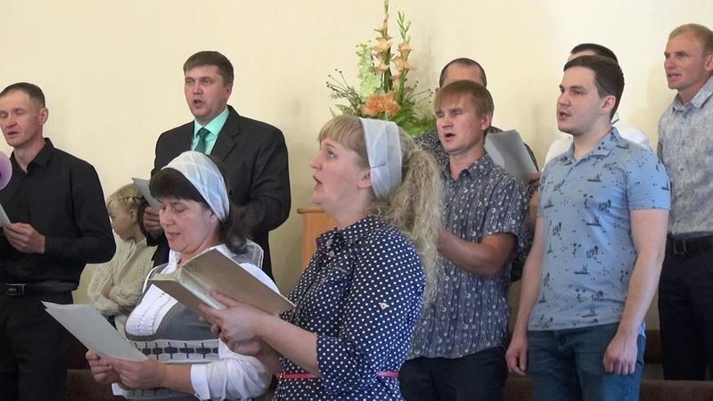 БОЖЕ БУДЬ МНЕ УТЕШЕНЬЕМ исп. хор Церковь ЕХБ г. Абакан